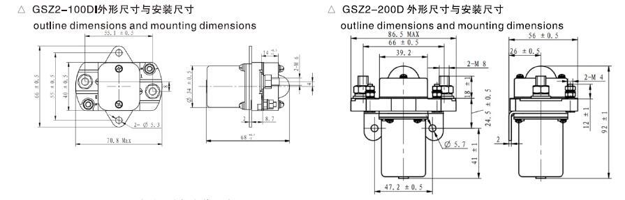 gsz2-200d直流接触器